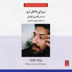 Ghasem Afshar – Baraye Khatere To