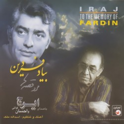 Iraj – Be Yade Fardin