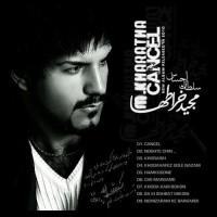Majid Kharatha - Cancel