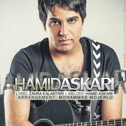 Hamid Askari – Bonbast