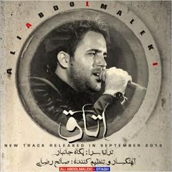 Ali Abdolmaleki – Otagh
