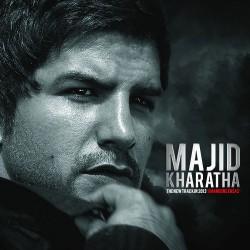 Majid Kharatha – Ghanoone Ehsas