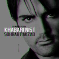 Sohrab Pakzad - Khabari Nist ( Remix )