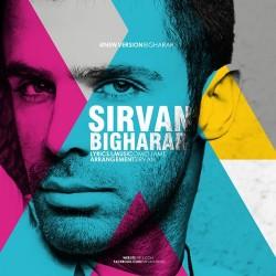 Sirvan Khosravi – Bigharar ( Club Remix )