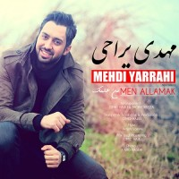 Mehdi Yarrahi - Men Allamak