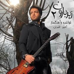 Amir Tabari – Zire Baroon 2