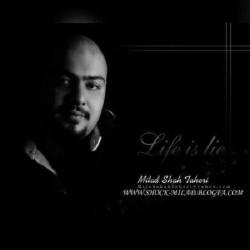 Milad Shah Taheri – Donya Doroughe