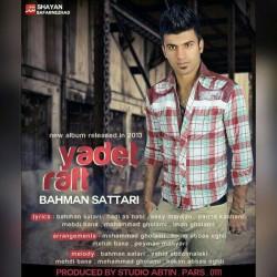 Bahman Sattari – Yadet Raft