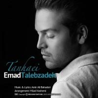 Emad Talebzadeh - Tanhaei