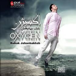 Babak Jahanbakhsh – Oxygen