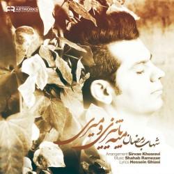 Shahab Ramezan – Mese Paeezi O Miri