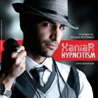 Xaniar - Hypnotism