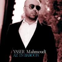Yaser Mahmoudi - Az In Baroon
