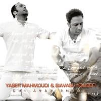 Yaser Mahmoudi Ft. Siavash Yousefi -  Chi Avaz Shode