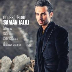 Saman Jalili – Dooset Daram