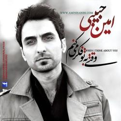 Amin Habibi – Asheghet Manam