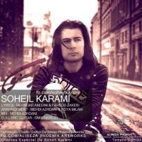 Soheil Karami - Zemestoon