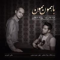 Pejvak Entezari & Emad Talebzadeh - Ba Hamoon Bemoon