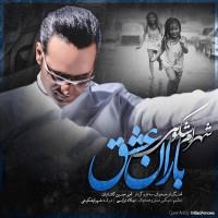 Shahram Shokoohi - Barane Eshgh