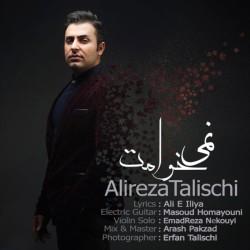 Alireza Talischi – Nemikhamet