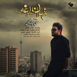 Ali Abdolmaleki – Tehran Sholooghe