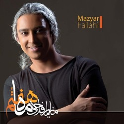 Mazyar Fallahi – Sargardoon