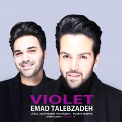 Emad Talebzadeh – Violet