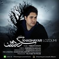 Khashayar Lozumi - Sargardoon