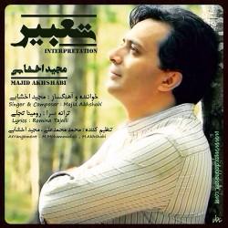 Majid Akhshabi – Tabir