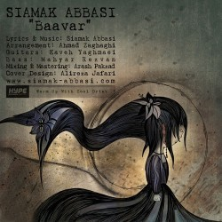 Siamak Abbasi – Baavar