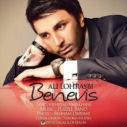 Ali Lohrasbi – Benevis