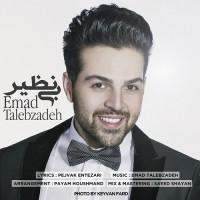 Emad Talebzadeh - Bi Nazir
