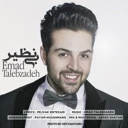 Emad Talebzadeh – Bi Nazir