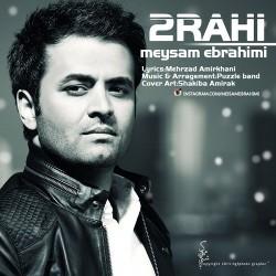 Meysam Ebrahimi – Do Rahi ( Puzzle Band Radio Edit )