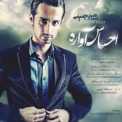 Saman Jalili – Ehsase Avareh