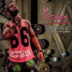 Amir Tataloo – Joft Shish
