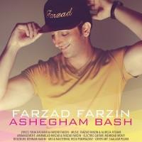 Farzad Farzin - Ashegham Bash