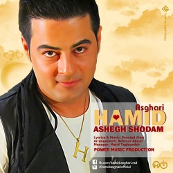 Hamid Asghari – Ashegh Shodam
