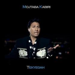 Mojtaba Kabiri – Tekyegah