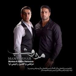 Morteza & Afshin Rahiminia – Mano Shab