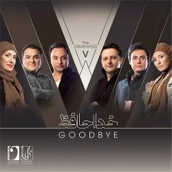 Arian Band – Goodbye