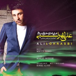 Ali Lohrasbi – Man Be To Hagh Midam