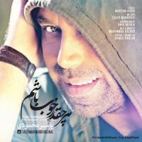Yaser Mahmoudi - Har Cheghadr Khoob Basham