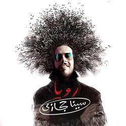 Sina Hejazi – Roya