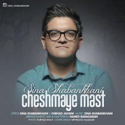 Sina Shabankhani – Cheshmaye Mast
