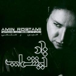 Amin Rostami – Be Delam Moond