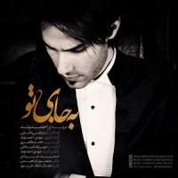 Mehdi Ahmadvand - Be Jaye To