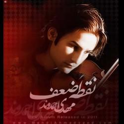Mehdi Ahmadvand – Noghteh Zaf