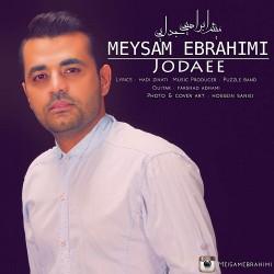 Meysam Ebrahimi – Jodaei