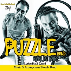 Puzzle Band – Avalin Bare
